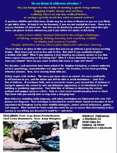 wolf, wolves,predators, predator management, population viability,  predator control, bear safety, bears, grizzly, black bears, bear viewing, bear behavior, Sarah Palin, predator control, slaughter, extermination, books, videos, conservation, stewardship, aerial hunting, aerial shooting, holocaust, adventure, Alaska, Board of Game, consulting, impacts, wildlife viewing, watchable wildlife, ecotourism,