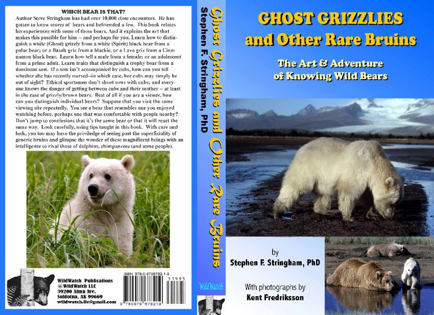 wolf, wolves,predators, predator management, population viability,  predator control, bear safety, bears, grizzly, black bears, bear viewing, bear behavior, Sarah Palin, predator control, slaughter, extermination, books, videos, conservation, stewardship, aerial hunting, aerial shooting, holocaust, adventure, Alaska, Board of Game, consulting, impacts